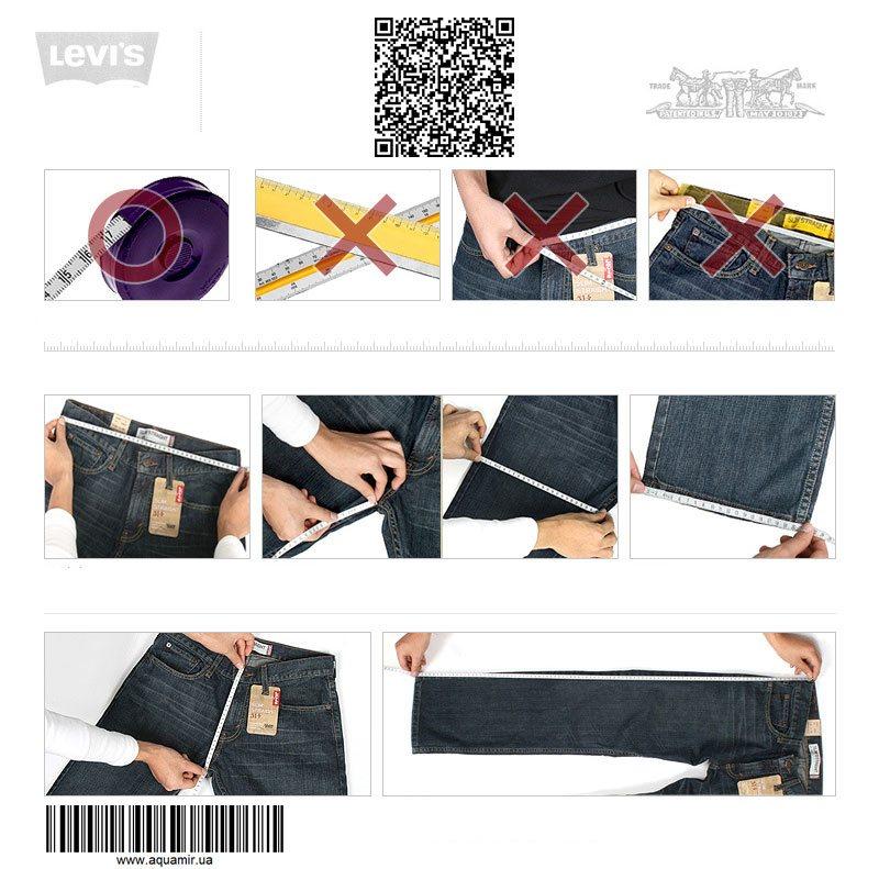 Мужские классические джинсы с флисовым утеплителем Lee Men's Fleece Lined Relaxed-Fit Straight-Leg Jean.